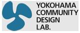 NPO法人横浜コミュニティデザイン・ラボ